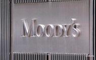 Moody's понизило кредитный рейтинг Италии