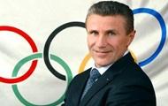Бубка: На юношеской Олимпиаде убедились, что у нас хороший потенциал атлето