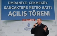Эрдоган расскажет о расследования убийства Хашогги