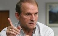 Медведчук прокомментировал повышение тарифов на газ для населения