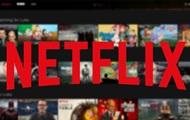 Netflix одолжит два миллиарда долларов для новых сериалов