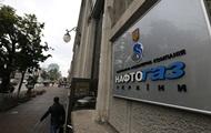 Нафтогаз попросил 230 млрд гривен из госбюджета-2019 - СМИ