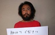 В Сирии освободили из плена японского журналиста