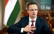Венгрия предложила Украине заключить договор о защите нацменьшинств