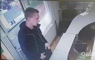 В Киеве вооруженный мужчина ограбил кредитное учреждение