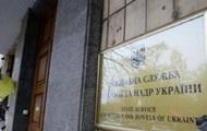 Госгеонедр продала на аукционе участки газа на 430% дороже