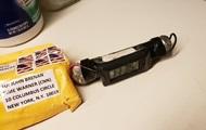 В США задержан подозреваемый в рассылке бомб - СМИ