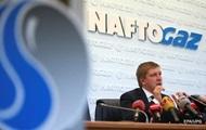 Глава Нафтогаза назвал Украину