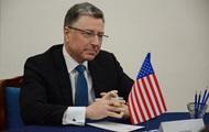 Волкер одобрил назначение спецпредставителя ЕС