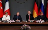 В Стамбуле завершился саммит по Сирии