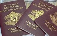 В Болгарии задержали 20 человек за продажу паспортов украинцам