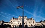 Венгрия изменила название должности по Закарпатью