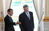 Порошенко присоединится в Париже к Трампу и Путину