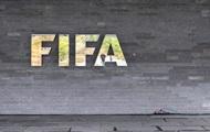 Хакеры взломали ФИФА