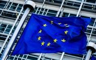 В ЕС сделали заявление по