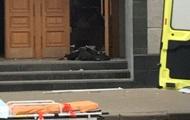 В России произошел взрыв у здания ФСБ, есть погибшие