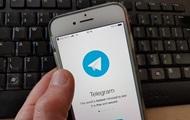 Мессенджер Telegram не шифрует сообщения - эксперт