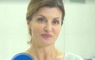 Госфонд жены Порошенко потратил 27 тыс. грн на услуги по подаче напитков