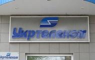 В Украине повысили тарифы на стационарную связь
