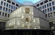 В Украине за госизмену будут судить экс-депутата Крыма