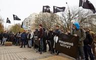 В Киеве задержали 40 участников акции протеста