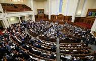 Одна из фракций Рады отказалась участвовать в голосованиях