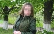 Вербовщица сепаратистов заочно получила десять лет тюрьмы