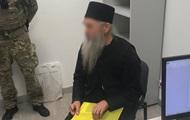 В Борисполе задержали священника с поддельным паспортом
