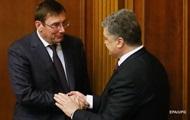 Луценко сказав про реакцію Порошенка на відставку