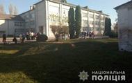 У школі на Київщині розпорошили перцевий газ