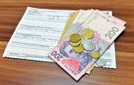 В Киеве снизили тарифы на тепло и горячую воду