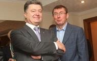 Порошенко не принял отставку Луценко - СМИ