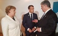 Порошенко, Меркель и Макрон обсуждают