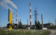 На Луганскую ТЭС возобновили поставки угля