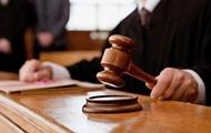 Чиновнице дали условный срок за организацию
