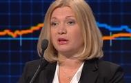 Украина требует внеочередного заседания контактной группы