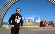 Суд арестовал билет Нагорного в Москву