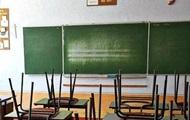 В Днепропетровской области ученики 38 школ остаются на каникулах