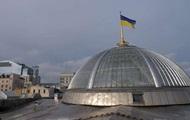 Завершилась реставрация купола Верховной Рады