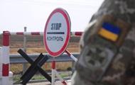 На блопостах у зоні ООС затримано п'ятьох сепаратистів