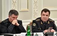 Полторак и Аваков делят миллиарды Януковича