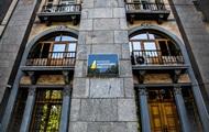 Слежка за синагогой в Киеве: НАБУ установило причастных