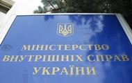 Під час закупівель для МВС виявлено шахрайство на 17 млн грн