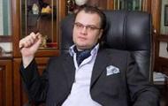 В Латвии задержан банкир, подозреваемый в хищении 300 млн грн в Украине