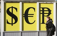 Ціна на долар в обмінниках впала нижче за 28 грн