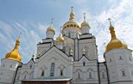 На передачу Почаевской лавры УПЦ МП завели дело