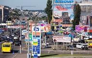 В Киеве с незаконной рекламой будут бороться