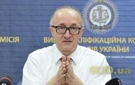 Главу Высшей квалификационной комиссии судей облили зеленкой