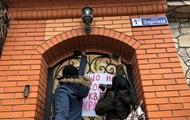 У Кривому Розі намагалися штурмувати резиденцію митрополита - УПЦ МП