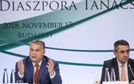 Программа Орбана и его позиция по Украине